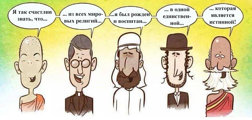 ti-moya-religiya-moy-fetish